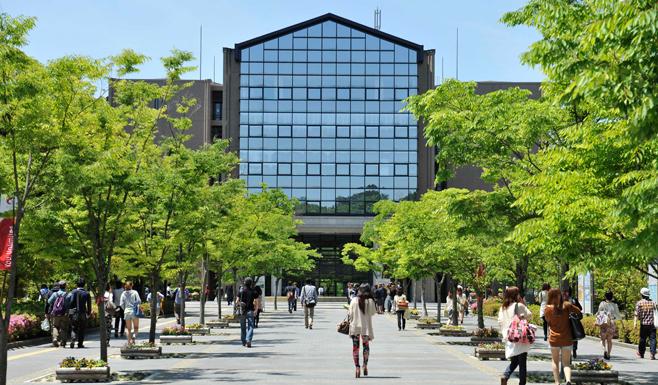 龍谷大学(瀬田キャンパス)・滋...