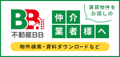 Bb 不動産