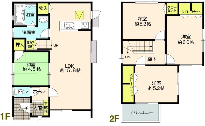 熊野新築建売  住宅
