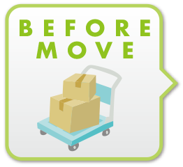 kakunin_icon_04_move