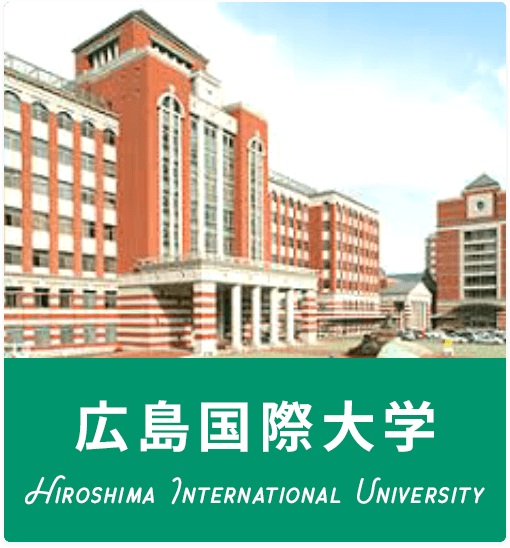 国際 大学 コロナ 広島