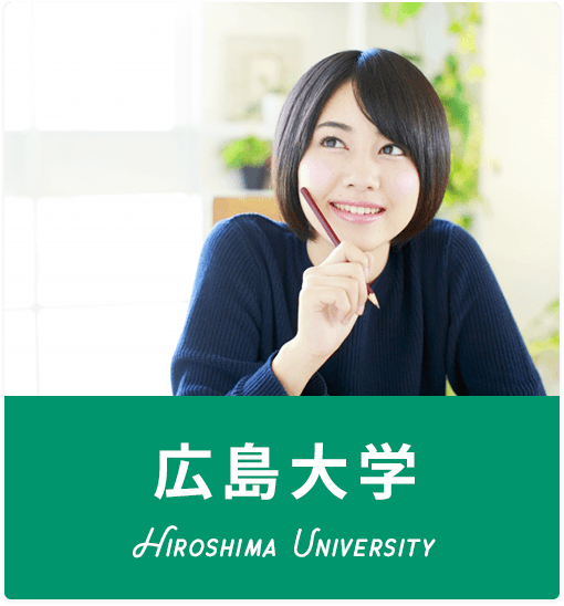 広島 大学 コロナ