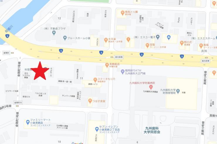 九州歯科大学新築マンション