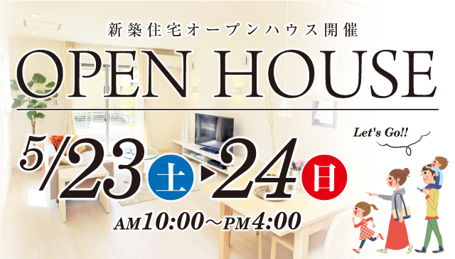 open-house_sp