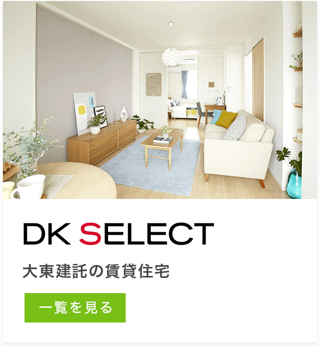 DKSELECT