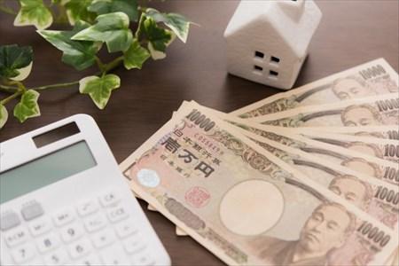 新築一戸建てを購入するための費用と電卓