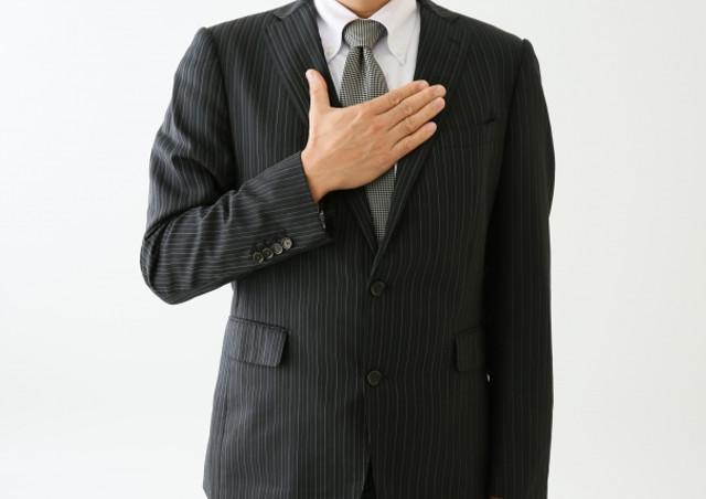 岡崎市の中古マンションを購入する際には【パティーナ株式会社】までご相談を!
