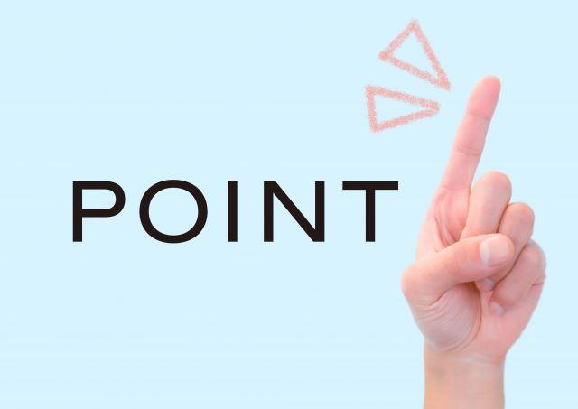 人差し指とpoint