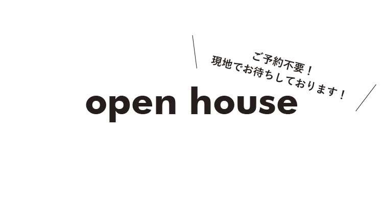 pg_open-house1sp