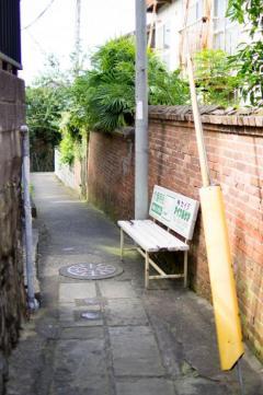 長崎市十人町に住む