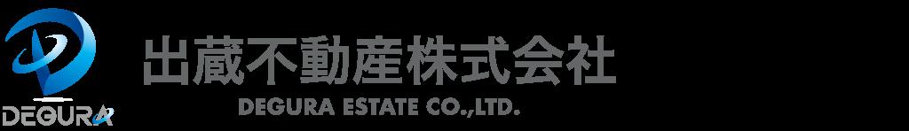 福井市 賃貸 売買 不動産 | 出蔵不動産株式会社