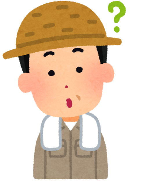 小作権の解除(農地法第18条) | 愛媛県立医療技術大学周辺の物件情報 ...