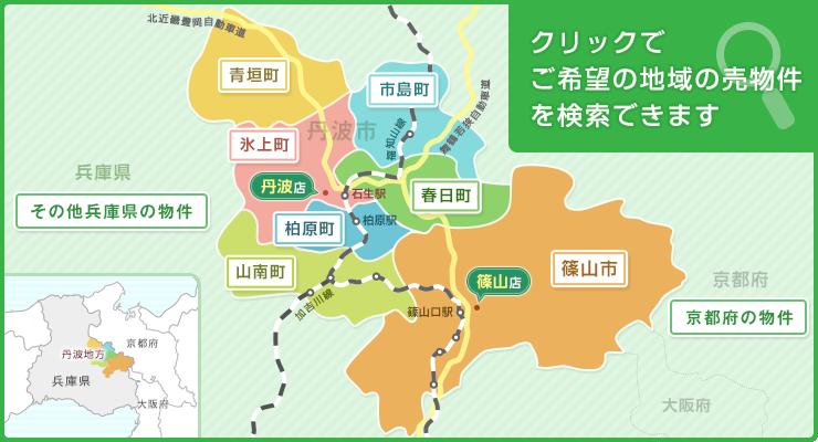 丹波篠山地域の不動産情報 オフィスキムラ(株)[賃貸|アパート ...