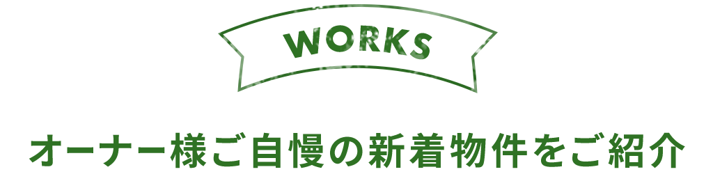 WORKS_title