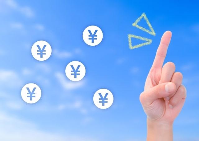 「¥」のロゴと人差し指