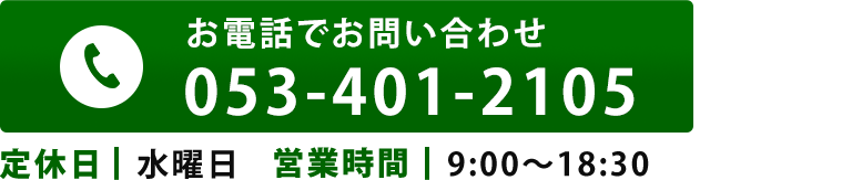 053-401-2105